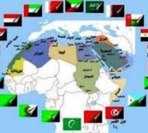 هل تحقق القمة العربية الاقتصادية تطلعات الشعوب العربية ؟