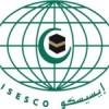 الفقيه بن صالح- المنتدى الدولي الثالث للهجرة ينفتح على المرأة المهاجرة