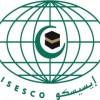 الإيسيسكو تشارك في المنتدى العالمي   للتعليم في بريطانيا