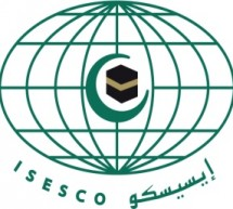 المدير العام للإيسيسكو يشارك في منتدى الأمم   المتحدة العالمي الخامس لتحالف الحضارات في فيينا