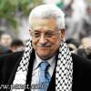 وسائل اعلام: عباس وضع خطة لاقامة دولة فلسطينية