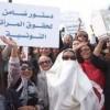 المنتدى الاجتماعي العالمي في تونس يسعى لإحياء الربيع العربي ويبحث حقوق النساء العرب