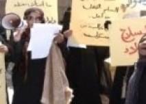 """اليمن: حملة نسائية لمناصرة """"إنتفاضة المرأة العربية"""""""
