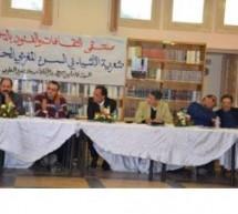 شِعْرِيَة الأشْيَاء في السَّرْد المغربِي الحَديث: ما لا تراه العين أثناء القراءة