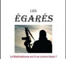 الضالون هل تناقض الوهابية الإسلام؟