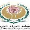 """منظمة المرأة العربية تعلن عن جائزة المرأة في العلوم و التكنولوجيامن أجل  التنمية لعام 2014  القاهرة – خاص بـ """" وكالة اخبار المراة """""""