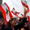حزب لبناني للنساء؟ لم لا