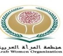 منظمة المرأة العربية تدين حوادث الارهاب التي تغتال رموزًا لنضال المرأة العربية