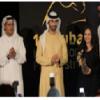 النساء يستحوذن على جوائز مهرجان دبي السينمائي