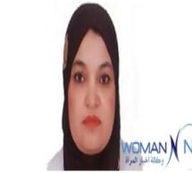 الكاتبة المغربية سمية البوغافرية … قلم تعمق جذوره من عمق الريف المغربي