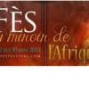 500فنان يحيون سهرات مهرجان فاس للموسيقى الروحية
