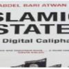 """""""الدولة الإسلامية"""" في مهرجان هاي للآداب في مقاطعة ويلز البريطانية"""