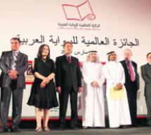 متى تفوز النساء بالجائزة الدولية للرواية العربية «جائزة البوكر العربي»؟