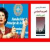 بورتريه عالمة الاجتماع المغربية فاطمة المرنيسي
