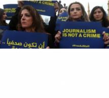 """عبد الإله مجيد – """" وكالة أخبار المرأة"""