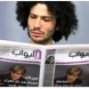 """أبواب"""": أول صحيفة باللغة العربية موجهة للاجئين في ألمانيا"""