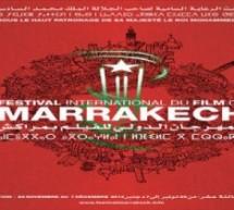 مهرجان مراكش السينمائي الدولي.. الأفلام المغربية خارج المسابقة الرسمية