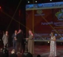 """خريف"""" من المغرب تتوج بجائزة أفضل مسرحية عربية بالجزائر"""