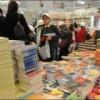 جديد المعرض الدولي للكتاب بالمغرب