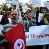 """""""ألهاكم التكاثر"""".. عنوان مسرحية يقسم التونسيين"""