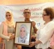 """الاعلان عن تأسيس المرصد الاعلامي لصحفيات المغرب تحت شعار : """"المراة الاعلامية ركيزة للتنمية """""""
