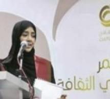 احترام المرأة و الاستثمار في الثقافة أهم أسباب الحضارة العربية الحديثة!!!