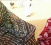 موريتانيا تنتصر لحقوق نسائها