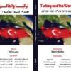 """""""دراسات الشرق الأوسط"""" يصدر كتاب عن تركيا والعالم بعد محاولة الانقلاب"""