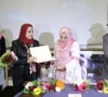 """افتتاح مهرجان أفلام المرأة الخامس """"بعيون النساء"""" في مدينة غزة"""