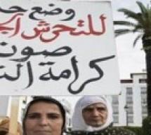 المغرب يناقش قانونا لحماية المرأة في الأماكن العامة