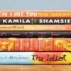 جائزة المرأة للخيال تستعد لإعلان الرواية الفائزة.. والعنف الجنسى وأبرز القضايا