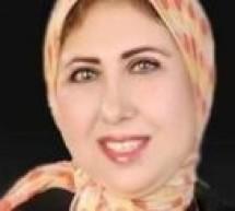 """""""أريج الرماد"""": متوالية قصصية لعالم المرأة للكاتبة المصرية أمل رفعت"""