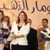 الأدب النسوي في تونس: أزمة مُصطلَح أم هوية؟