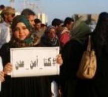 سياسيةأطراف النزاع في اليمن تتجاهل مشاركة المرأة في مفاوضات السويد