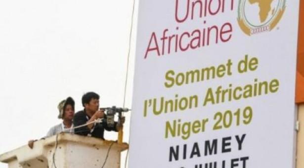 """قادة إفريقيا يوقّعون اتفاقاً """"تاريخياً"""" للتجارة الحرّة"""