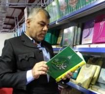 الدكتور إدريس الكوردي يدرس الظّواهر البلاغيّة في قصص سناء الشعلان