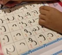 لغة الضاد بلا تأشيرة.. كتّاب غير عرب حولوها للغة أم وأبدعوا بها