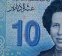 ورقة نقدية جديدة تكرّم لأول مرة المرأة التونسية