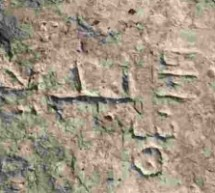 الأبجدية العربية القديمة والحديثة